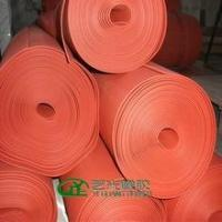 Wholesale Anti fire silicone foam rubber sheet from china suppliers