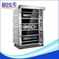 Buy cheap deck ovens for sale BOS-312M from wholesalers