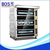 Buy cheap deck oven for sal BOS-312D from wholesalers