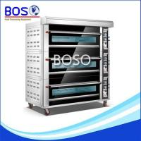 Buy cheap bread oven for sale BOS-306M from wholesalers