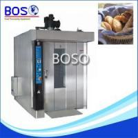 Buy cheap bakery ovens for sale Bos-32Dtrays Taiwan Model Rack Oven from wholesalers