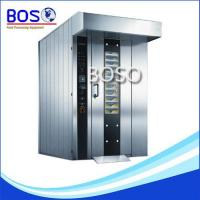 Buy cheap Bos-16Gtray Rack Oven #304stainless Steel In High Quality from wholesalers