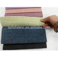 high quality competitive price stripe hometexitle polyester fabric for sofa