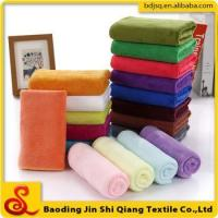 Wholesale High quality strong suction parlor special microfiber towel from china suppliers