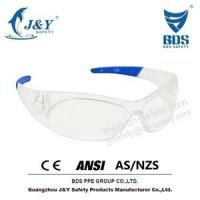 Wholesale SG-71001A Safety Glasses from china suppliers