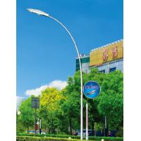 Wholesale BDD-0023 Street light from china suppliers