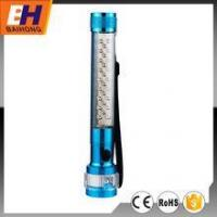 China High Power Multi-Functional LED Working Light with warning Light and magnet. on sale