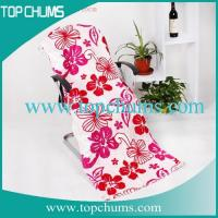 Best beach bag and towel bg0010a wholesale
