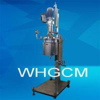Wholesale Hastelloy Reactor from china suppliers
