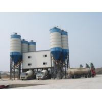 China Dry Mortar Production Line dry mix concrete plant for sale on sale