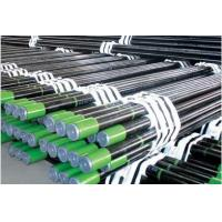 Best Oil CountryTubular Goods oil field pipes for sale wholesale