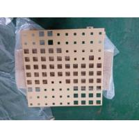 aluminum square design perforated panel with CNC carving or Punching
