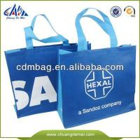 Wholesale factory price gift bag non woven from china suppliers
