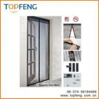 Wholesale Magnetic mesh screen , Screen door mesh , Insect Screen from china suppliers