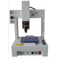 Automatic Dispensing Mach... Model:AD-2205-S/T