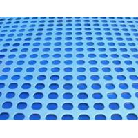 Best Copper Wire Perforated Metal Mesh wholesale