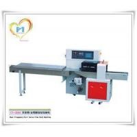 Wholesale Automatic flow disposable hotel items packing machine CT-250X from china suppliers