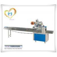 CT-100 High Speed Automatic Pillow Type Food Packing Machine for Biscuits