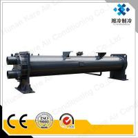 Wholesale Heat Exchanger Shell & tube Condenser from china suppliers