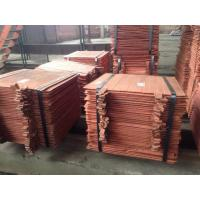 Wholesale alloy ingot copper cathode99.99% from china suppliers