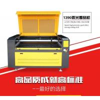Wholesale LY-1390 CO2 laser cutter machine from china suppliers