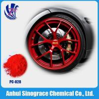 Wholesale Polyester Chromium Powder Coating for Automobile Wheel PC-CP028 from china suppliers