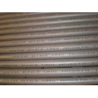 Seamless Incoloy Alloy 825 pipe , Nickel Alloy Pipe ASTM B 163 / ASTM B 704