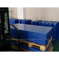 Wholesale Blue color Self-lubrication MC casting nylon ,polyamide plastic board from china suppliers