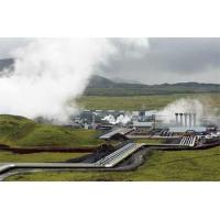 China Energy GEOTHERMAL POWER PLANT on sale