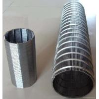 Wholesale Wedge Wire Screen from china suppliers