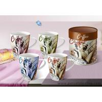Wholesale Dinner set White porcelain coffee mug from china suppliers