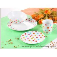 Wholesale Dinner set 16pcs dinner set-colorful dots from china suppliers