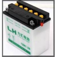 Wholesale 12N7-3B Motorcycle Battery from china suppliers