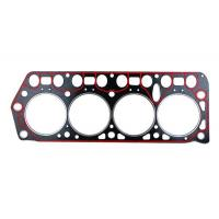 Buy cheap Engine cylinder gasket 4Y from wholesalers
