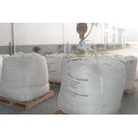 Wholesale Catalytic Antimony Trioxide from china suppliers