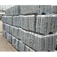 Wholesale Lead ingots from china suppliers