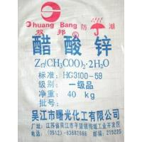 Wholesale Zinc Acetate from china suppliers