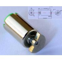 Humanized design and low noise micro dc vibration motor