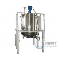 Vacuum emulsifying mixer Water bath, storage tank