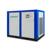 110-250KW Air Compressor
