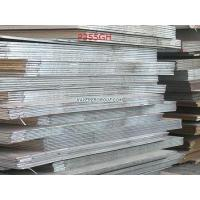 Wholesale P355GH Boiler Steel Plate from china suppliers