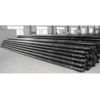 Wholesale Carbon steel pipe API drill pipe from china suppliers