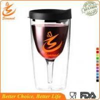 Wholesale 16oz wholesale double wall plastic tumbler with straw from china suppliers