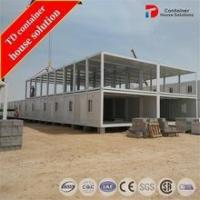 Office container Competitive home container