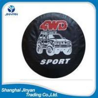 Wholesale PU leather car external accessories wheel cover tire cover from china suppliers