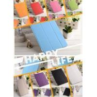 Wholesale Foldable stand magnetic smart cover case/ smart cover case for ipadmini/air from china suppliers