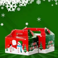 Buy cheap foldable christmas cardboard storage box from wholesalers