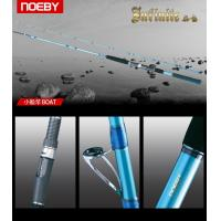 Wholesale Infinite Boat Rod from china suppliers