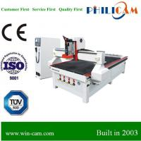 Wholesale PHILICAM Auto Tool Changer cnc router FLDM1325C from china suppliers