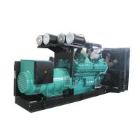 Wholesale Generator Set Cummins 50Hz Set from china suppliers